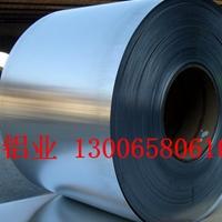 铝卷的价格 山东铝卷 保温铝皮