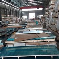 美铝ALCOA 6013-T6铝合金 铝板