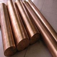 供应 CuSn6磷锡青铜带铜板材铜棒材铜线
