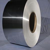 防锈铝卷 1090铝卷 东莞铝卷厂家