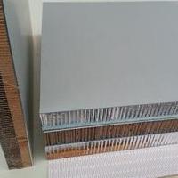 优质铝蜂窝板_铝蜂窝板规格_