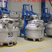 液铝运输包烤包器