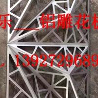 专业生产铝单板,雕花板,厂家直销