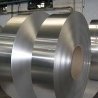 环保1100超薄半硬铝带