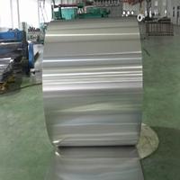1090铝卷 广东铝卷厂家