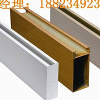 新型材木纹铝方通,U型木纹铝方通吊顶厂家