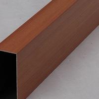 外墙装饰木纹铝方管,<em>铝型材</em>方管