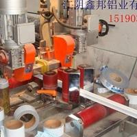 苏州厂家直销门窗型材工业型材的订制