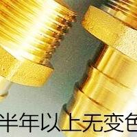 铜防变色剂防止铜变色
