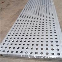 供应传祺外墙大孔金属银灰色镀锌钢板