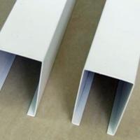 铝方通多少钱一米 高铁站装饰铝方通吊顶