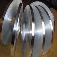 1090铝带 0.25mm铝带 厂家分条