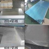 2219铝板 航空硬铝-铝铜合金