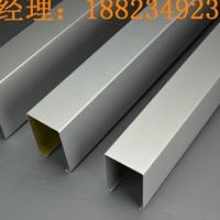 仿木纹铝方通 长条木纹吊顶型材 热转印厚铝