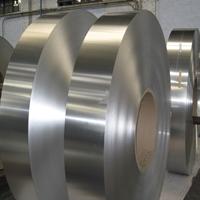 冲压铝卷 1090铝卷 0.3mm铝卷
