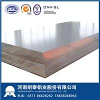 3003铝板可用于动力电池壳料的生产制造