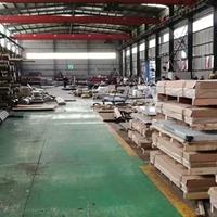 东莞5252铝板材批发 5252铝板质量