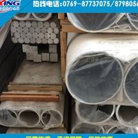 国标6061铝管材批发 大小直径6061管料