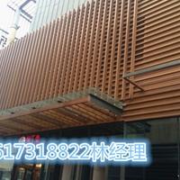 湘潭木纹铝方通装饰材料