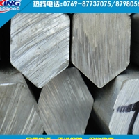 6061-T6六角铝棒 开模定做6061铝材