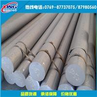销售6061精磨铝棒 易氧化铝材6061