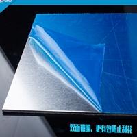 1050拉丝铝板