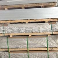 进口 LF5合金铝板哪家好