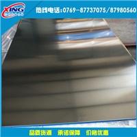 18MM厚6061-T6铝板批发 可零切规格