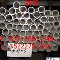 LY12铝管规格,张家6063铝管