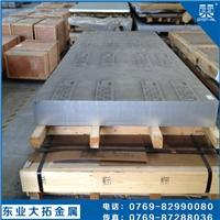 6063超厚铝板 切割加工6063铝板