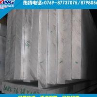 国标6061铝板与非标6061铝板的区别