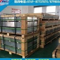 千亿国际首页进口5083铝板 5083-h34铝板