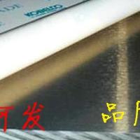 环保6061-T6中厚铝板现货 可定尺切割