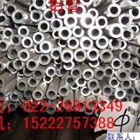 LY12铝管规格,张家6061铝管
