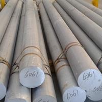 供应6061合金铝棒