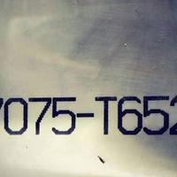 进口7075铝板