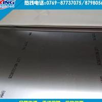 抗蚀性高5083铝板 5083-O铝板现货