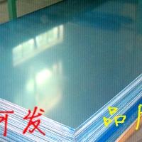 珠海供应6063-T6铝板 西南铝现货