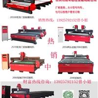 上海铝板雕花机厂家13652653169