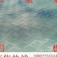 花纹铝板3003      5052花纹铝板