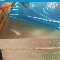铝板 国产1050铝板 东莞清溪1050铝板