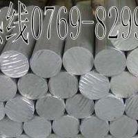 優質5052鋁棒 耐腐蝕5052鋁棒