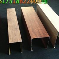 遵义型材木纹铝方通生产厂家