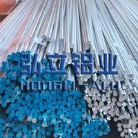 1060国产铝棒 1060进口软铝棒
