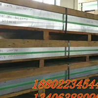 <em>供应纯铝板  </em> 花纹铝板    合金铝板