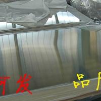 供应西南铝6061铝板 6061铝板批发