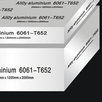 进口7075超硬铝板 7075铝排含税价