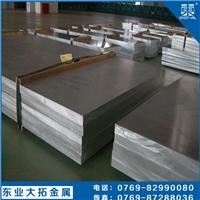 6063镜面铝板 6063氧化铝板
