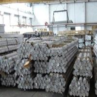 阳极氧化7005铝合金棒密度