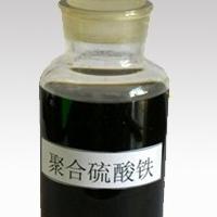聚合硫酸铁生产厂家直销价格